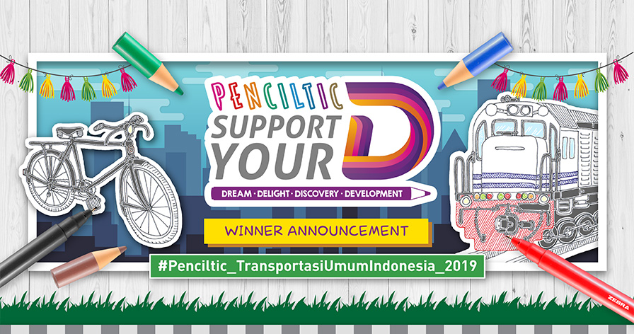 PENCILTIC Support your D Season 4_winner
